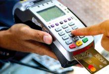 Bankaların POS Destek Hatları ve İletişim Numaraları Nedir?