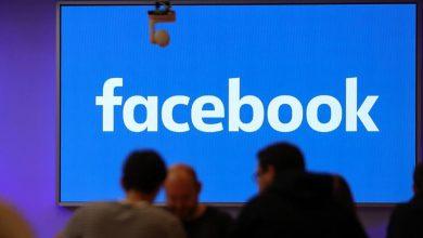 Facebook işe girmek istiyorum, nasıl başvuru yapabilirim? Facebookta çalışma şartları nasıldır?