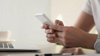SMS Kredi Veren Bankalar ve Numaraları Nedir?